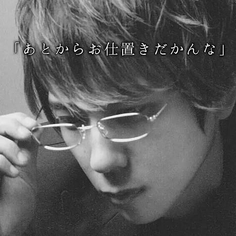 みどり🍀Can not be waiting any more?聴いてネ✨のユーザーアイコン