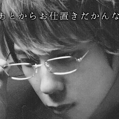 みどり🍀@相方イェ〜イ!今夜はから騒ぎ聴いてネ🍀のユーザーアイコン