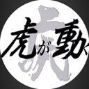 龍星群のユーザーアイコン
