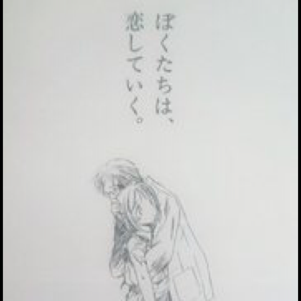 奈乃のユーザーアイコン