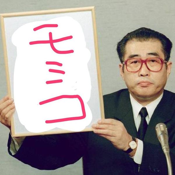 モミコのユーザーアイコン