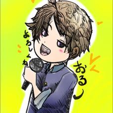 oru(おるー)のユーザーアイコン