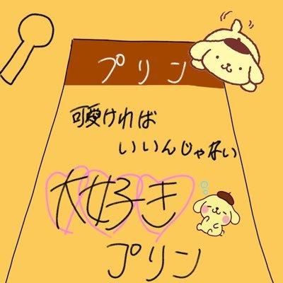 七瀬モカのユーザーアイコン