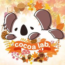 ココアには砂糖を大量に入れないと飲めない人 ( from cocoa lab. )のユーザーアイコン