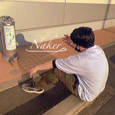 naker 🍊🍮のユーザーアイコン