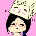 麻婆豆腐のユーザーアイコン
