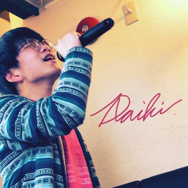 Dαiki. 【 春野さん歌ってみた。】のユーザーアイコン