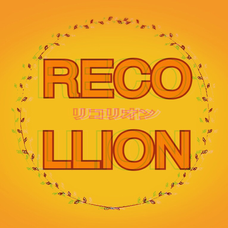 RECO LLIONのユーザーアイコン