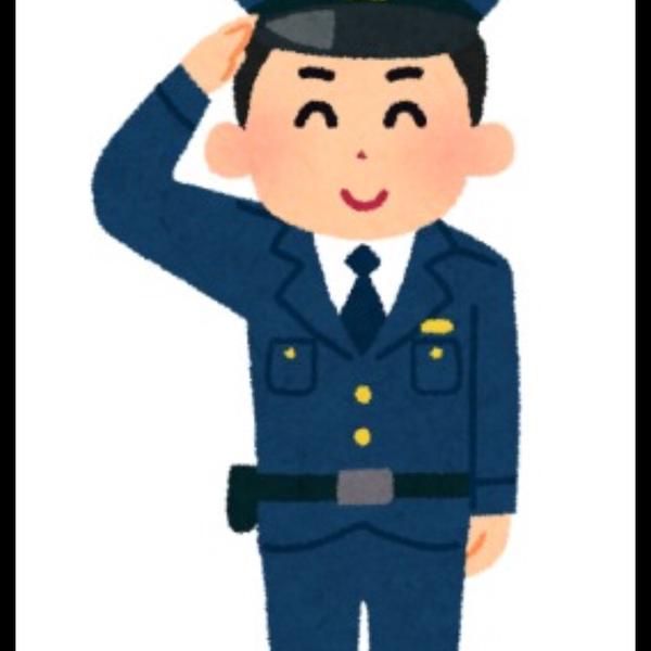 警察官👮  (中学生)歌うま許さないのユーザーアイコン