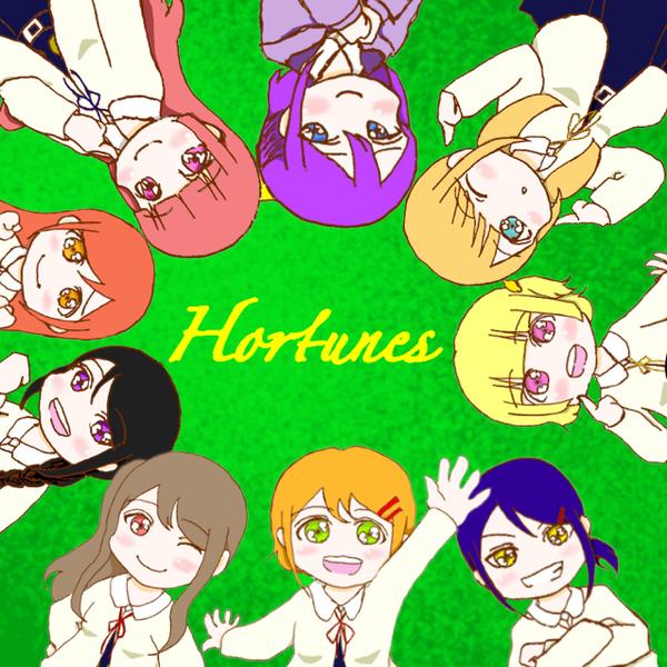 ラブライブ!フューチャー!!【Hortunes】のユーザーアイコン