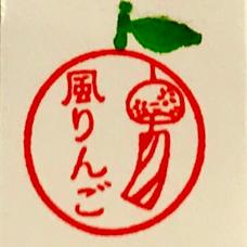 風りんご🍎(ふうりんご)のユーザーアイコン