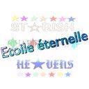 Etoile éternelleのユーザーアイコン