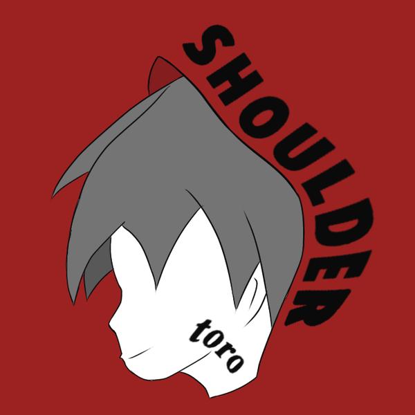 toro🍣🍵(肩)のユーザーアイコン