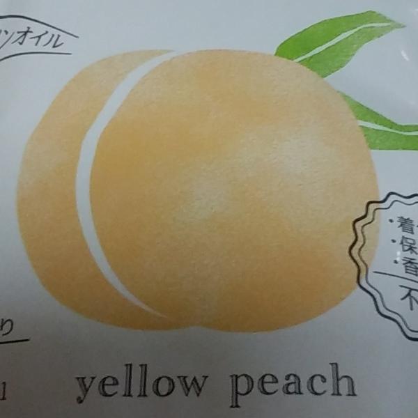 黄桃のユーザーアイコン