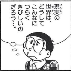 今日もぷるたぶ開け太郎's user icon