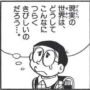 今日もぷるたぶ開け太郎のユーザーアイコン