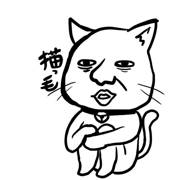 猫っけのユーザーアイコン