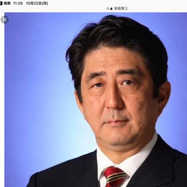 安倍晋三official政治なんか糞食らえのユーザーアイコン