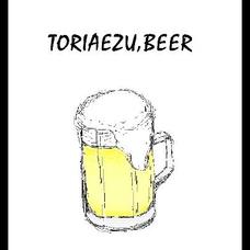 tairaのユーザーアイコン