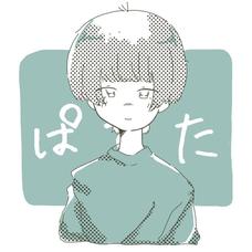 ぱすたのユーザーアイコン