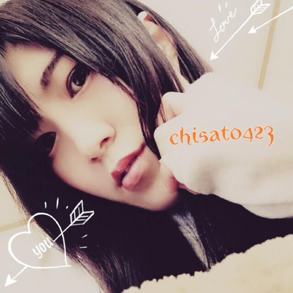 chisato423のユーザーアイコン