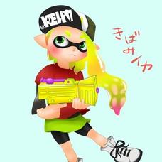 黄ばみちゃんのユーザーアイコン