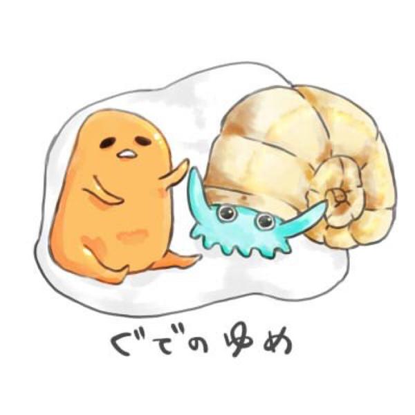 gudenoyumeのユーザーアイコン