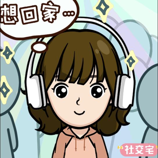 みぃ(トム)✨ゆっくり聴きます♪のユーザーアイコン