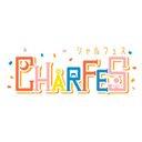 CHÅRFES[シャルフェス]のユーザーアイコン