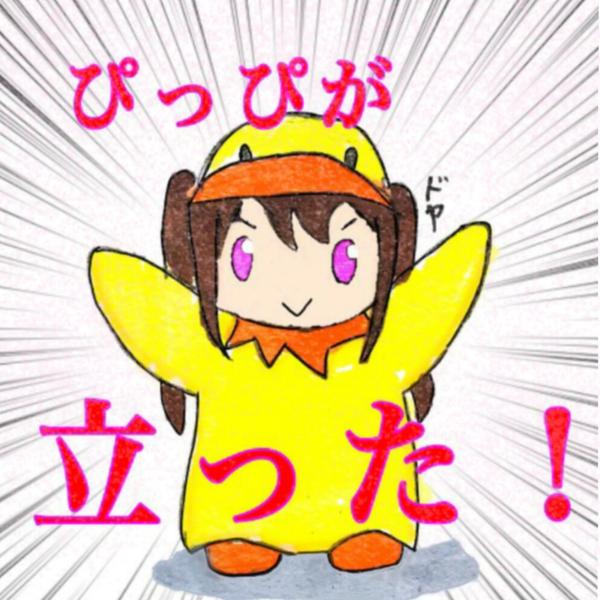 ぴっぴちゃんのユーザーアイコン