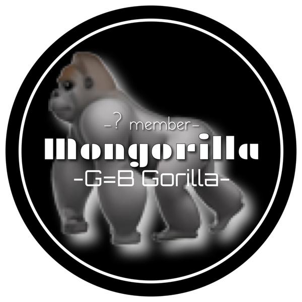モンゴリラお・さ・げ!のユーザーアイコン