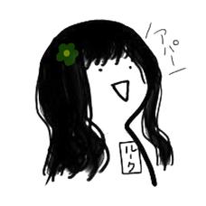 ルーク(っ ¨̮ )╮=͟͟͞͞🍮リポストで天才を広めるbotのユーザーアイコン
