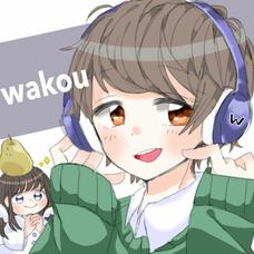 wakou  🍎🍏🎶コラボ期間🎶🍏🍎のユーザーアイコン