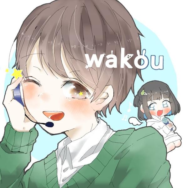 wakouのユーザーアイコン