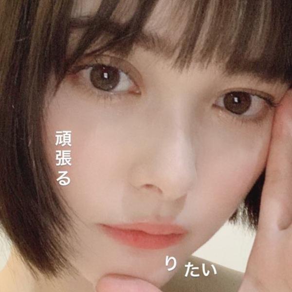 愛之助💘🙏😣's user icon