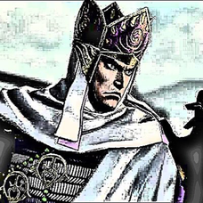 源朝臣北条弾正忠三郎兵衛流歌 歴史解析の為しばらく浮上致さずのユーザーアイコン
