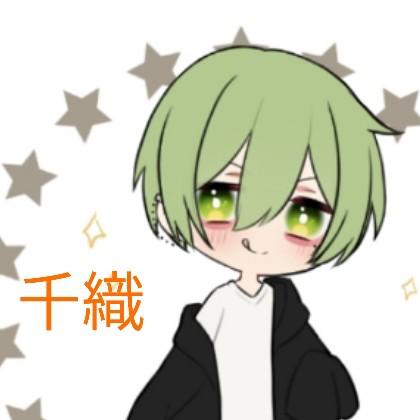 千織@専コラ💠声劇「後夜祭」のユーザーアイコン