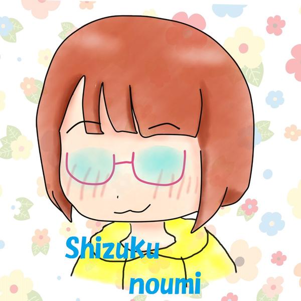 shizukunoumiのユーザーアイコン