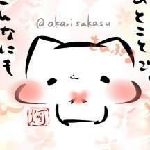 じゅの@二尾のきつねさんのユーザーアイコン