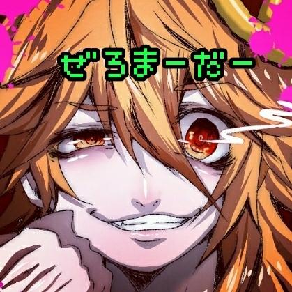 零Murder@またねのユーザーアイコン