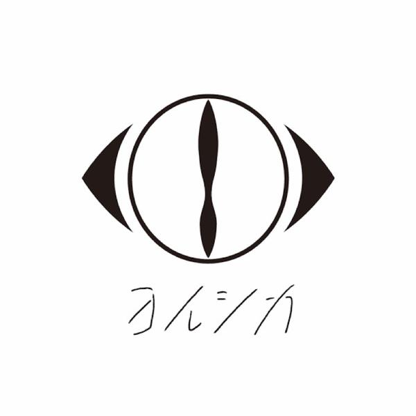 shisokenのユーザーアイコン
