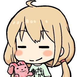 心絵 ロードオブメジャー By くりーむ Radio 442 0hz 音楽コラボアプリ Nana