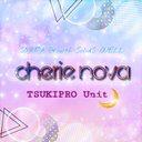 ‧✧̣̥̇‧ cherie nova ‧✧̣̥̇‧のユーザーアイコン