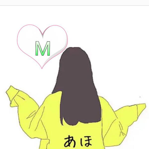 ミユミユのユーザーアイコン