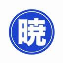 暁akiraのユーザーアイコン
