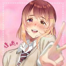 逢崎❁¨̮-Aizaki-のユーザーアイコン