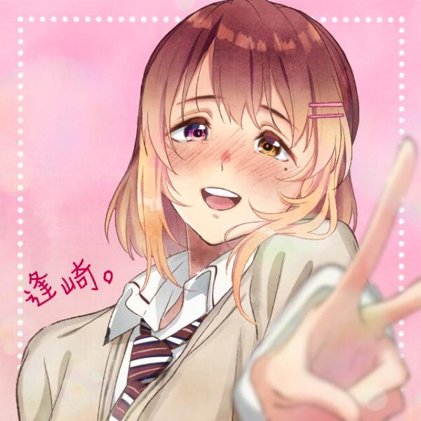 逢崎❁¨̮'s user icon