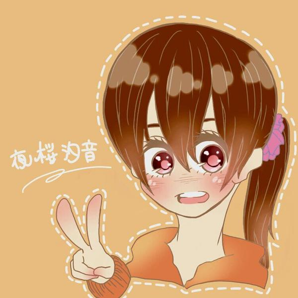 夜桜汐音's user icon