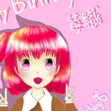 苺織(まいり)🍓@nana民と繋がりたい(詩央季)のユーザーアイコン