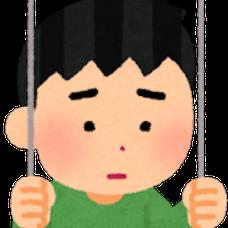氣's user icon